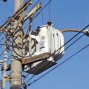 falta de energia elétrica registrada na última segunda-feira (19) em estados das regiões Sul, Sudeste e Centro-Oeste foi problema de desequilíbrio entre oferta e demanda
