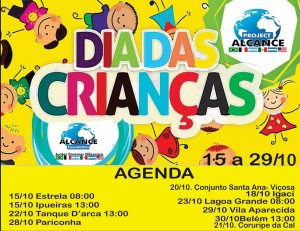 Calendário solidário Fundação Alcance @ Ruas | Estrela de Alagoas | Alagoas | Brasil