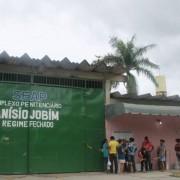 Complexo Penitenciário Anísio Jobim (Divulgação/Governo do Amazonas)Divulgação/Secretaria de Administração Penitenciária do Amazonas