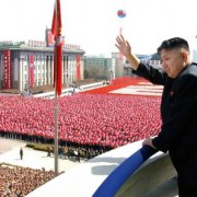 Coreia do Norte diz que 'avançará' com programa nuclear (foto: ANSA)