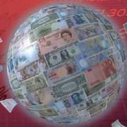 globalizacaofinanceira